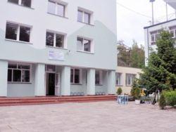 """Ośrodek Kolonijny """"BOSMAN"""""""
